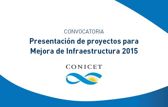 Convocatoria-de-proyectos-para-Mejora-de-Infraestructura-2015