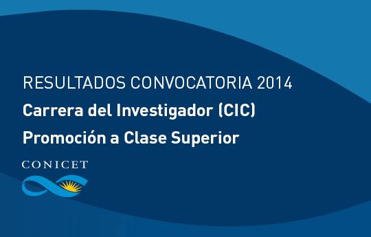 Promocion-Clase-Superior-2014-II